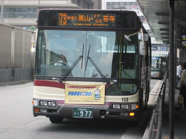138 Img_3419