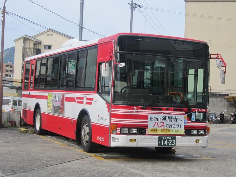 [2013年の夏][京都市] 京阪バス Img_3420