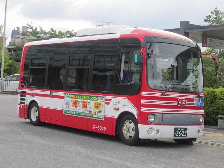 [2013年の夏][京都市] 京阪バス Img_3421