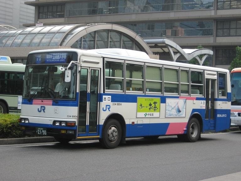 [2014年の夏][京都市] 西日本JRバス Img_3517