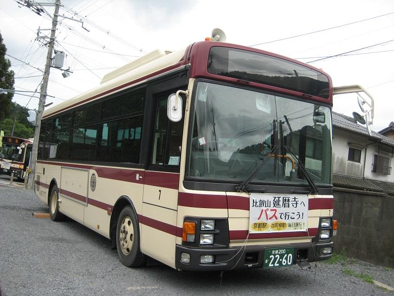 7 Img_4310