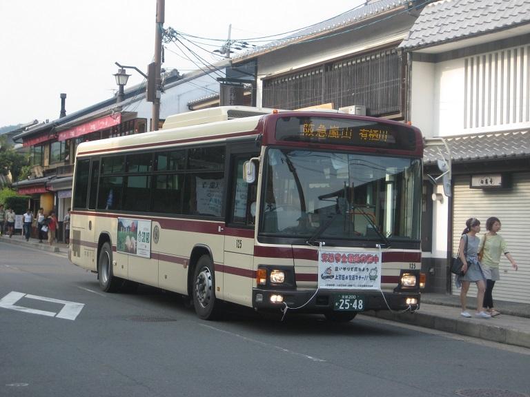 125 Img_5210