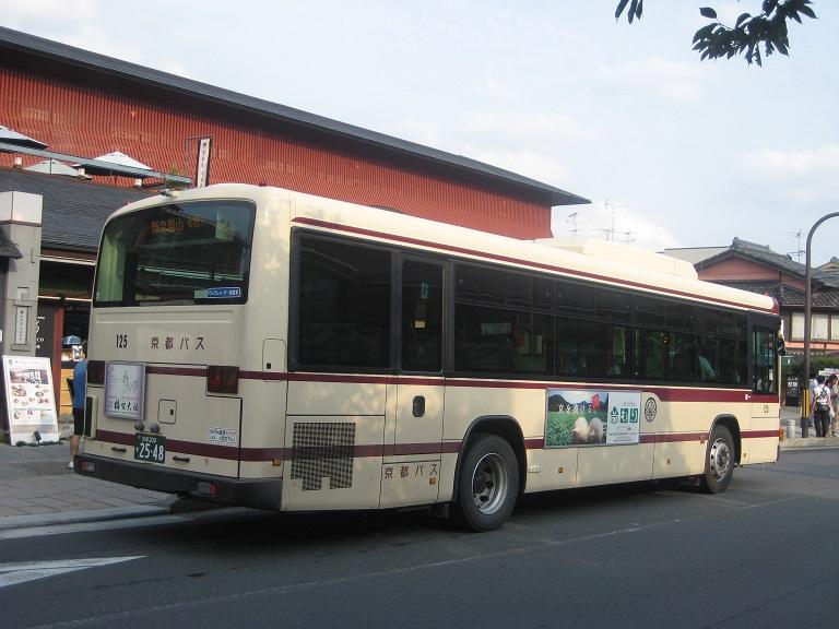 125 Img_5213