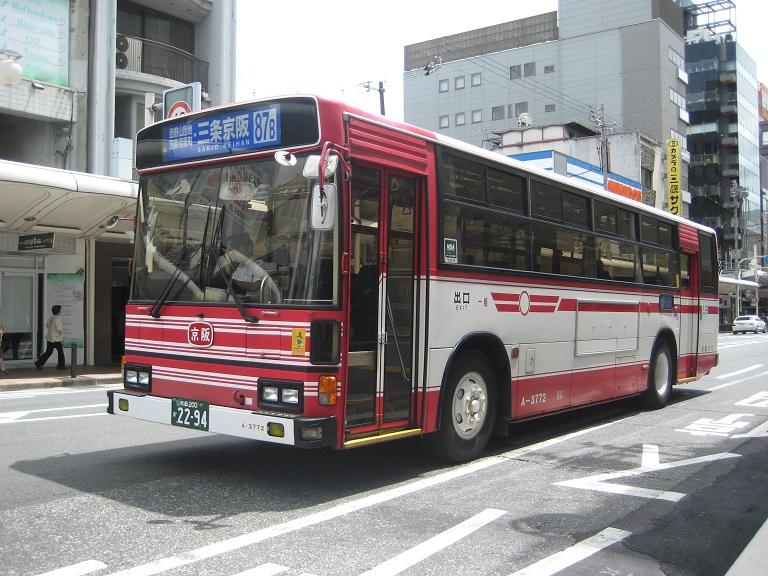 [2010年の夏][京都市] 京阪バス Img_5217