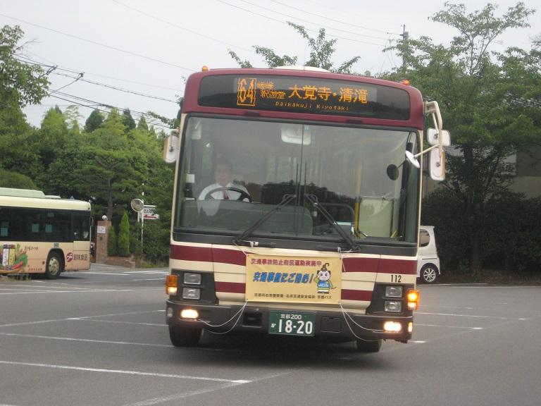 112 Img_5315
