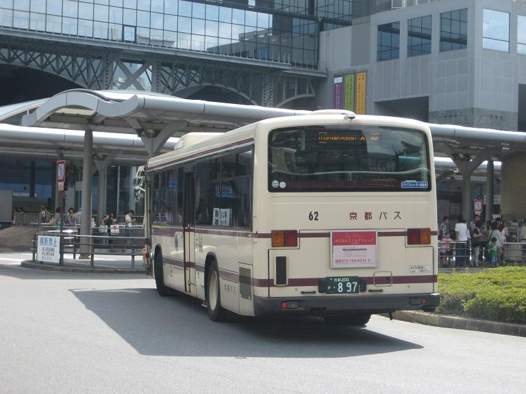 62 Img_5717