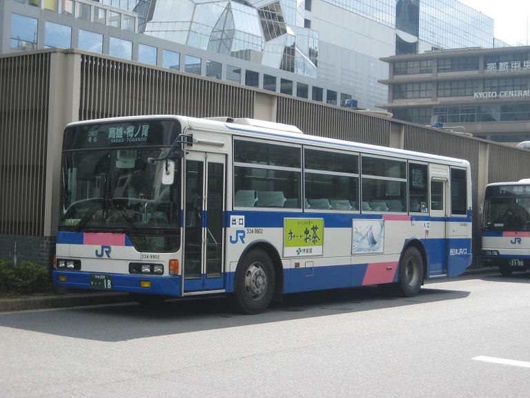 [2014年の夏][京都市] 西日本JRバス Img_5720