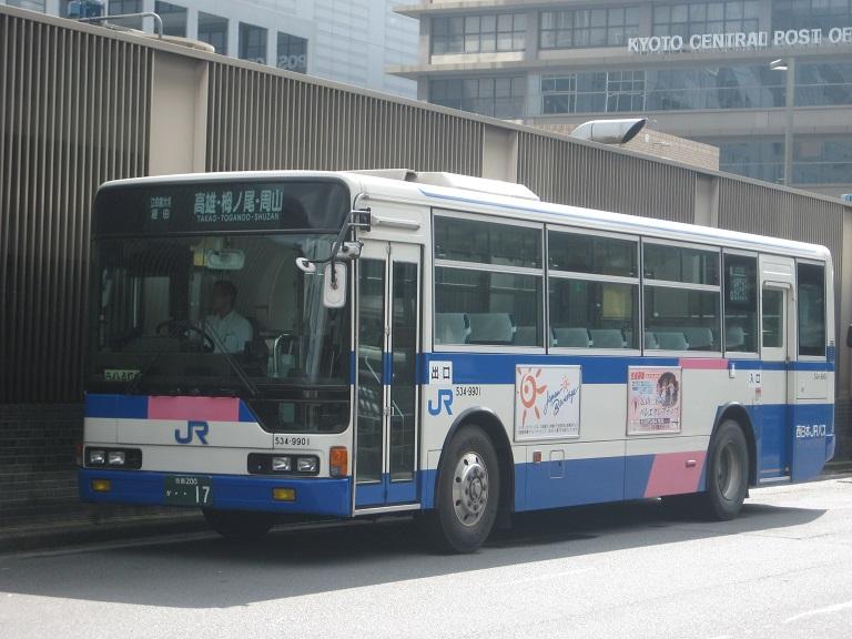 [2014年の夏][京都市] 西日本JRバス Img_5813