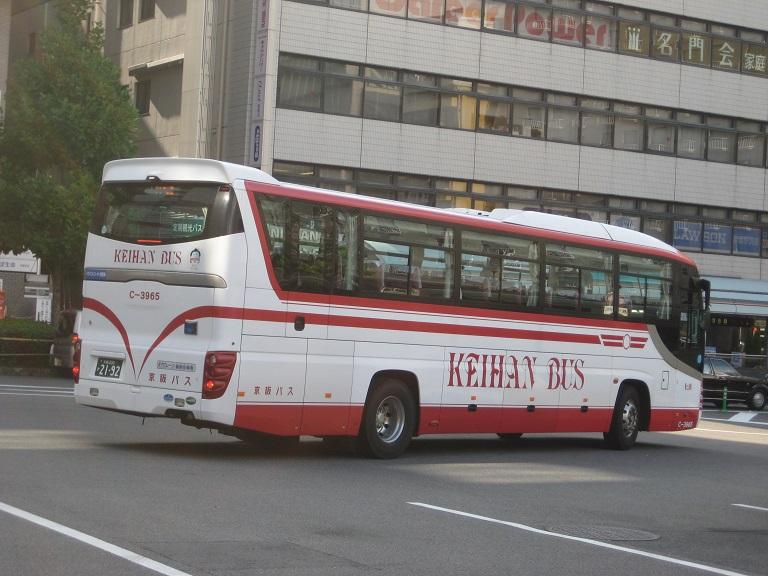 [2014年の夏][京都市] 京阪バス Img_5915