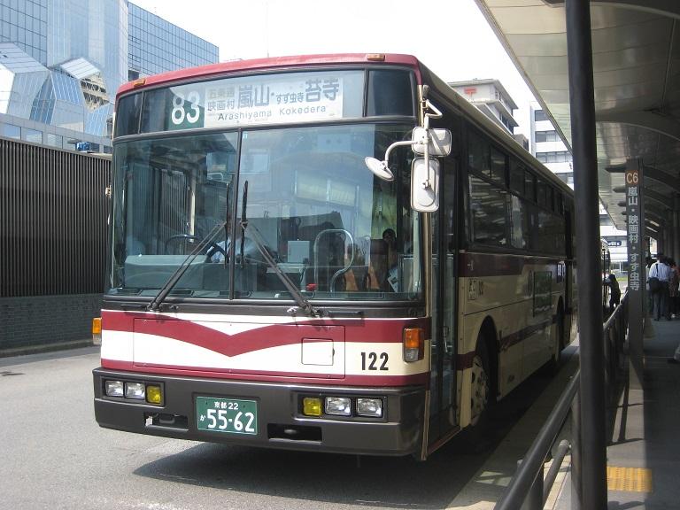 122 Img_6010