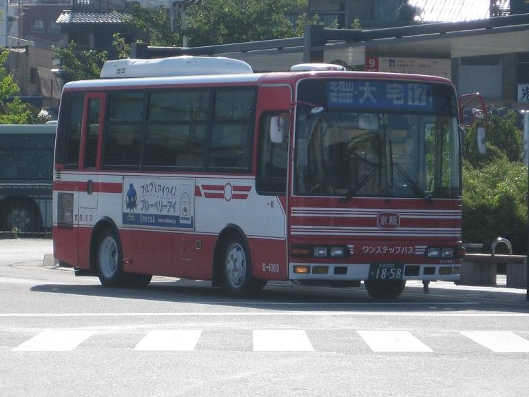 [2010年の夏][京都市] 京阪バス Img_6011