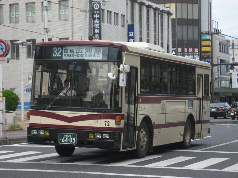 72 Img_6412