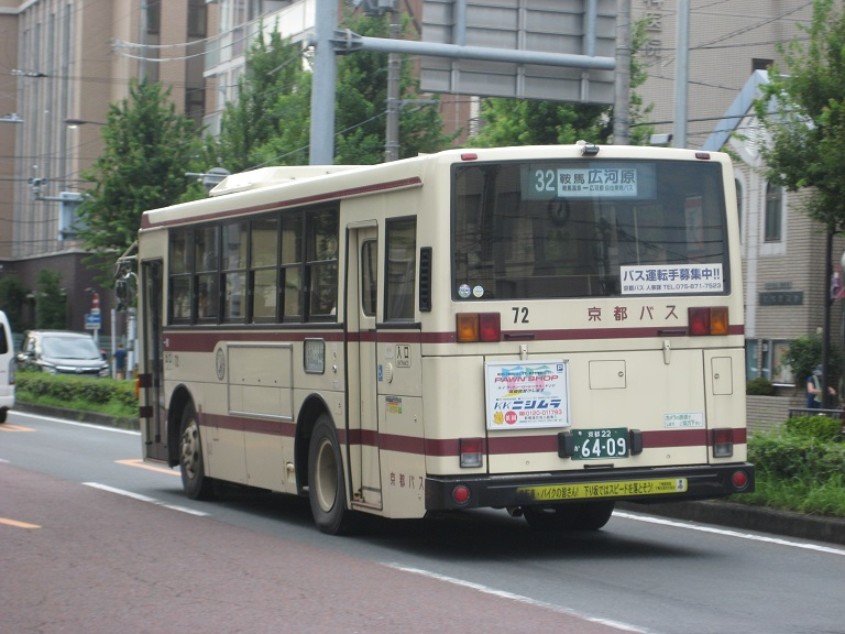 72 Img_6414
