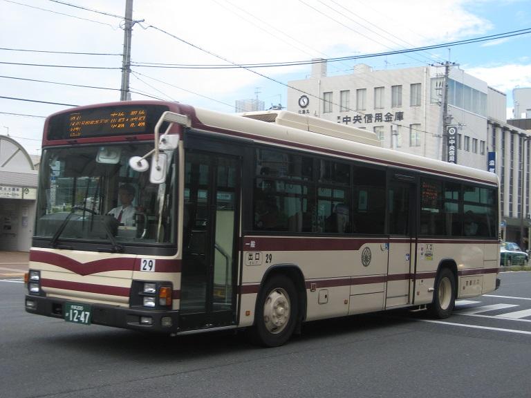 29 Img_6615