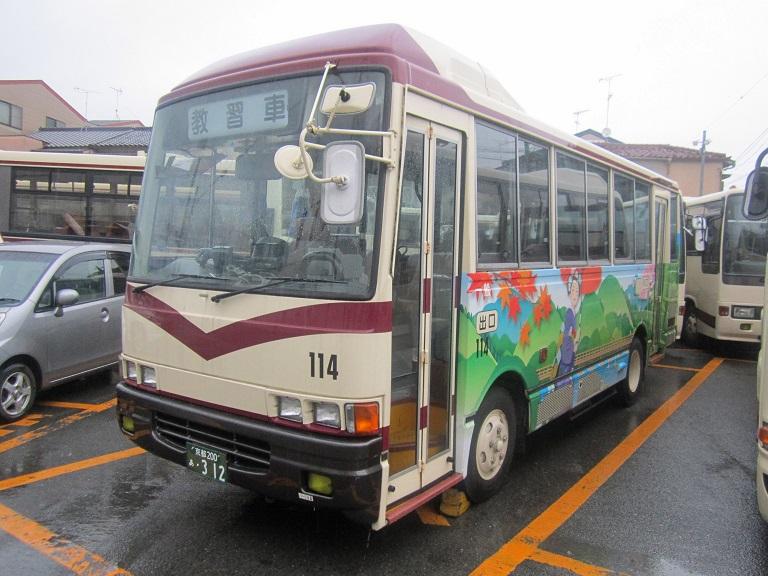 114 Img_6812