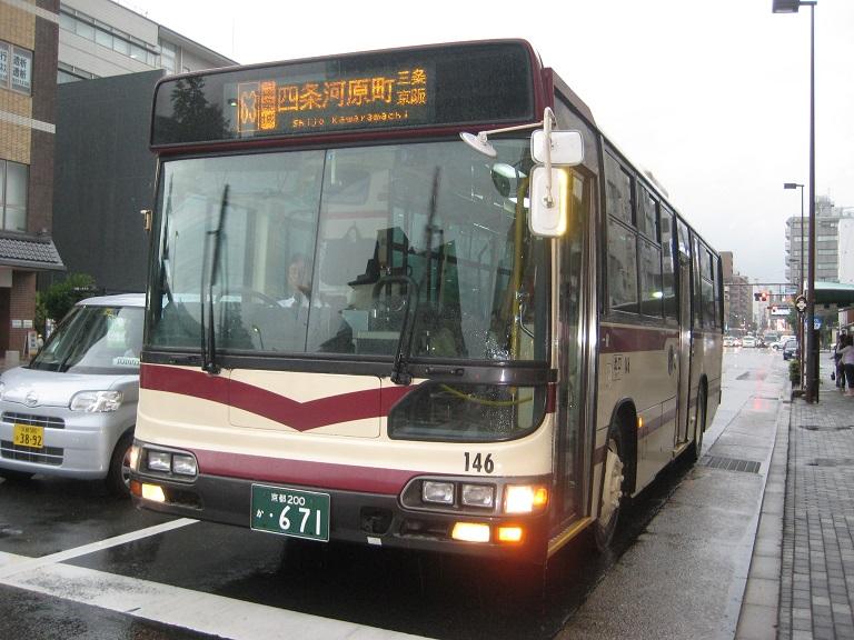 146 Img_7610