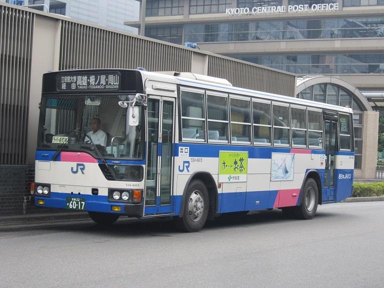 [2013年の夏][京都市] 西日本JRバス Img_9111