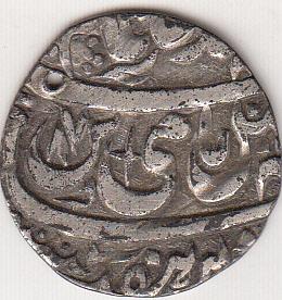 Monnaie indienne?? Av11