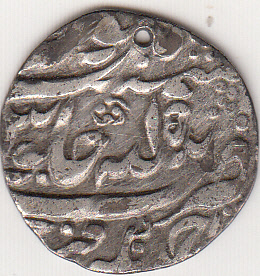 Monnaie indienne?? Rv10