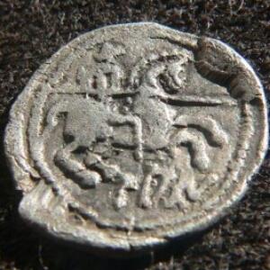 Imitacion gala de un denario iberico? Picsar15