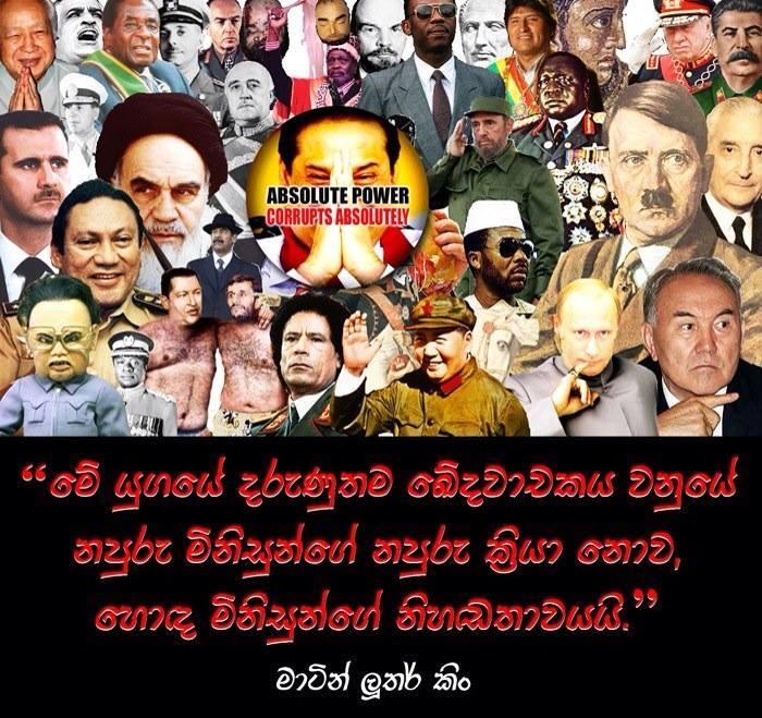 Maithripala Sirisena OR Mahinda Rajapaksa? Who is the next Sri Lankan President?  9446_810