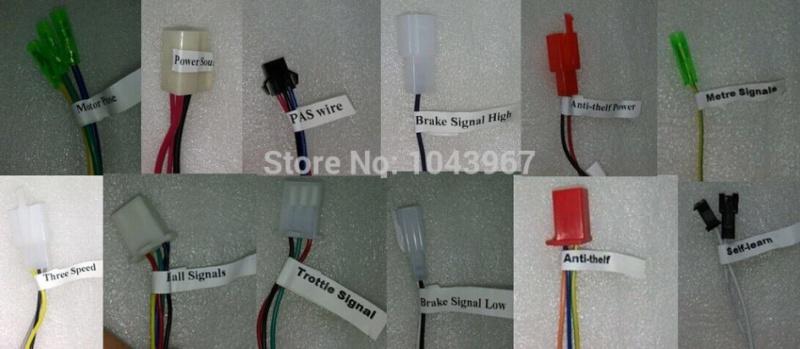fil brake signal low / brake signal hi sur controlleur brushless et cut off switch sur levier de freins 2014-113
