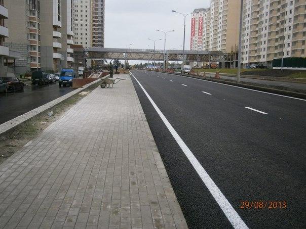 Фотографии района Бутово парк Bokqpi11