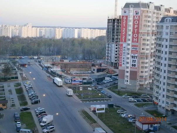 Фотографии района Бутово парк M72r8d10