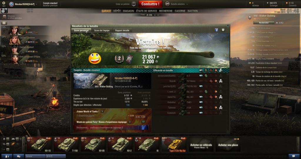 M41 Bulldog // 1348 Dégats // 3 Kill // 1100 Exp sans multiplicateur et sans premium. Shot_015