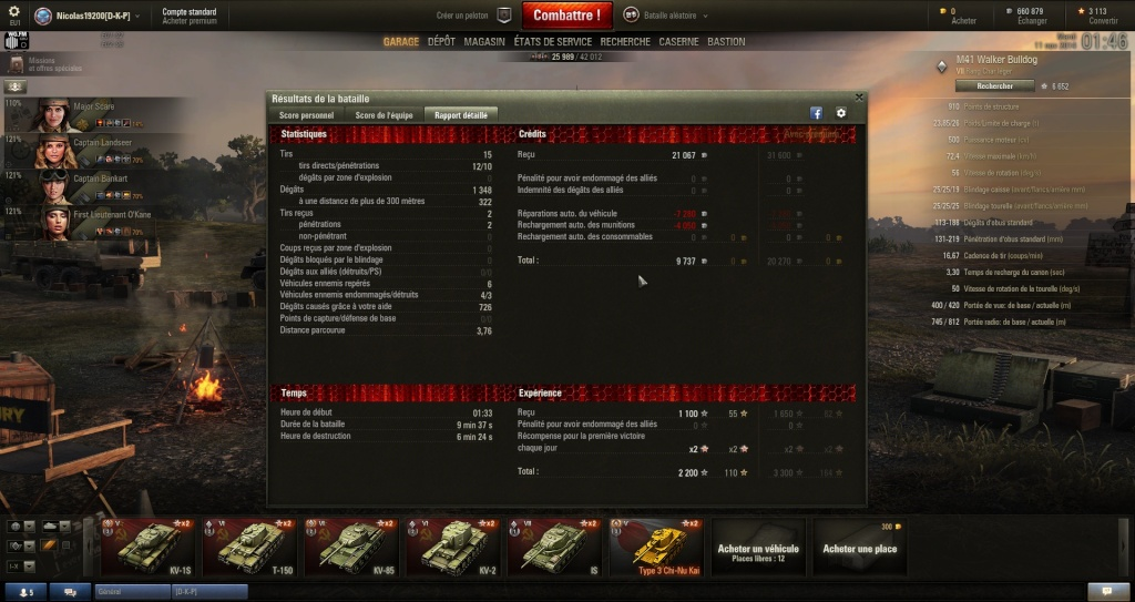 M41 Bulldog // 1348 Dégats // 3 Kill // 1100 Exp sans multiplicateur et sans premium. Shot_017