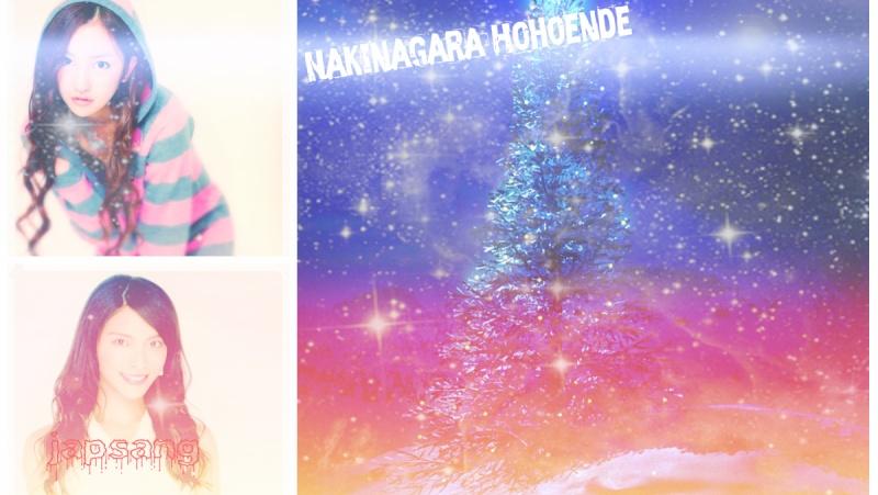 [SNH48] Nakinagara Hohoende (duo) - Page 3 Cover110
