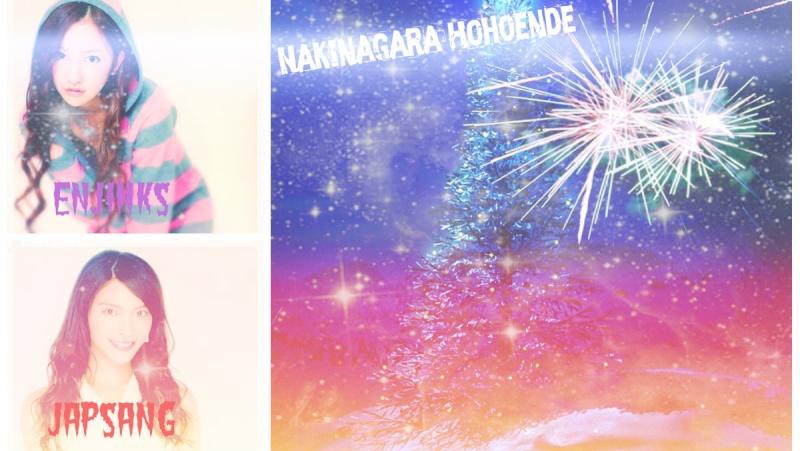[SNH48] Nakinagara Hohoende (duo) - Page 3 Cover310