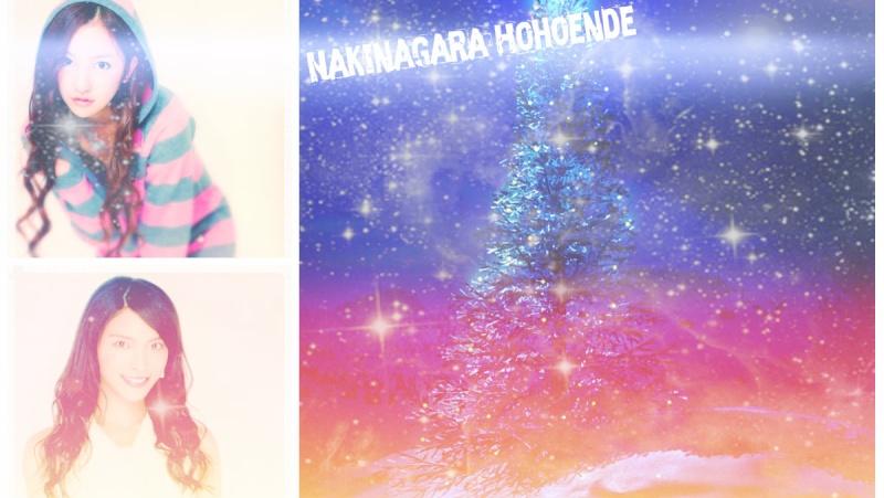 [SNH48] Nakinagara Hohoende (duo) - Page 3 Cover410