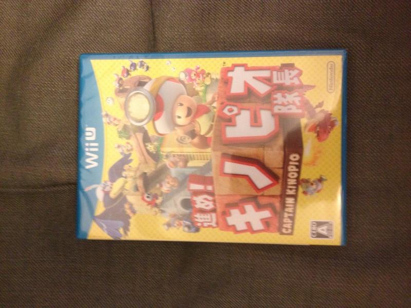 Wii U : le topic généraliste Img_2510