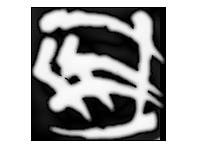 [Aide de jeu] Lores / Connaissances - Page 2 Logo_g13