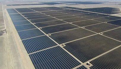 @VendrediEtMoi #VendrediEtMoi #CommunityManager : #Topaz : la #centrale #solaire de 550 mégawatts 00001810
