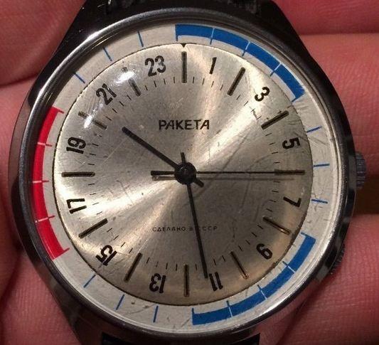 Raketa 24h, demande de renseignements Paketa10