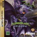 La Saturn (dossier) Batman10