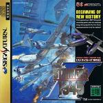 La Saturn (dossier) Strik10