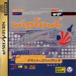 La Saturn (dossier) Wipe10