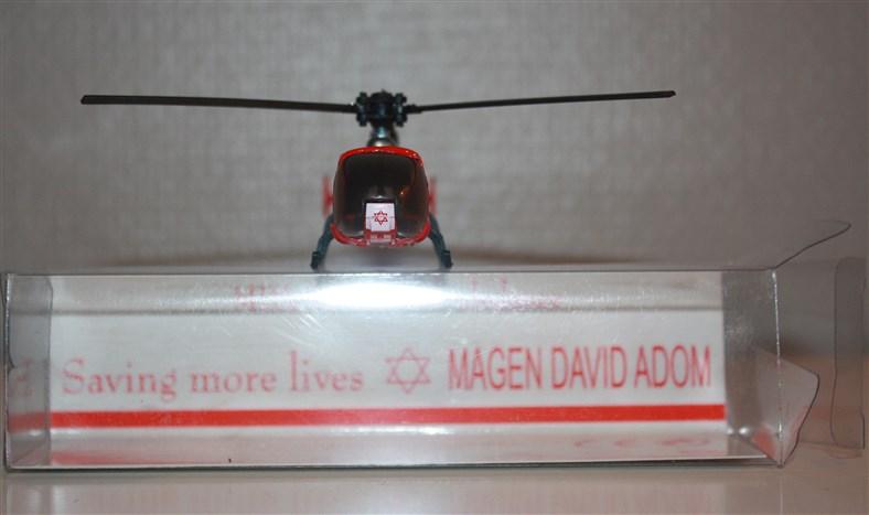 N°371 Hélicoptère Gazelle Rare_i10