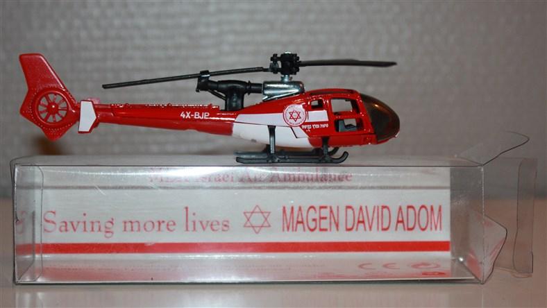 N°371 Hélicoptère Gazelle Rare_i11