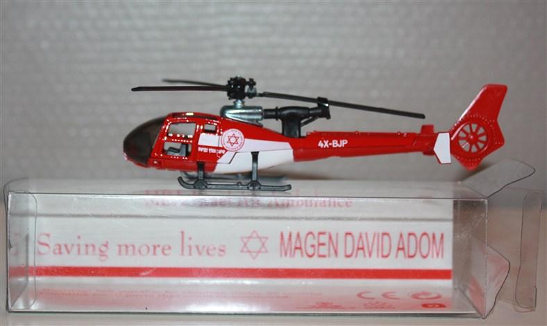 N°371 Hélicoptère Gazelle Rare_i12