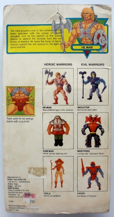 Motu made in India (LEO Toys) - 1986/199? Rthgrt11