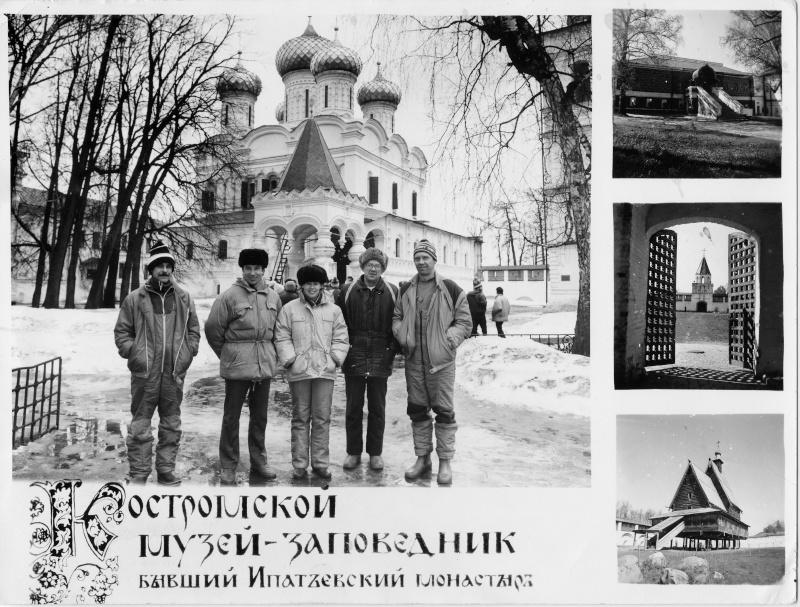 Фотоархив Виктора Шкляревского. File0019