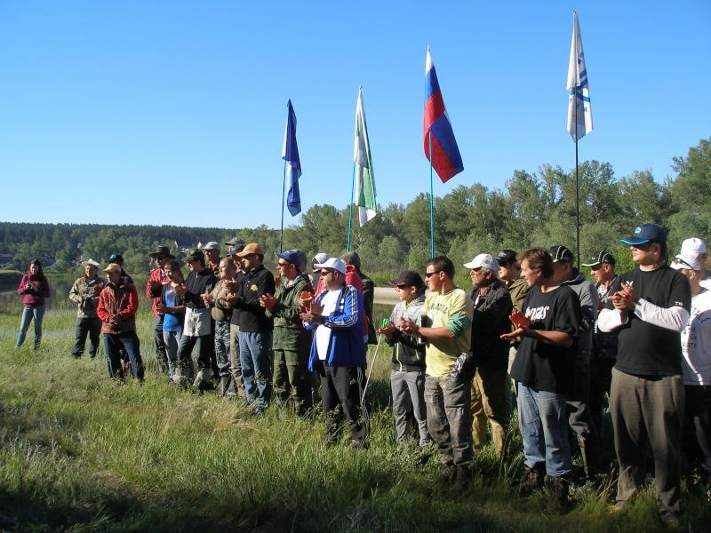 Чемпионат области по поплавочной ловле 2014 год. P1018813