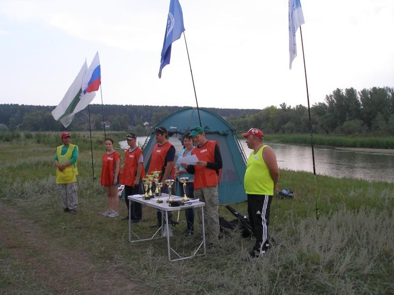 Донка-2014 год.  P1018931