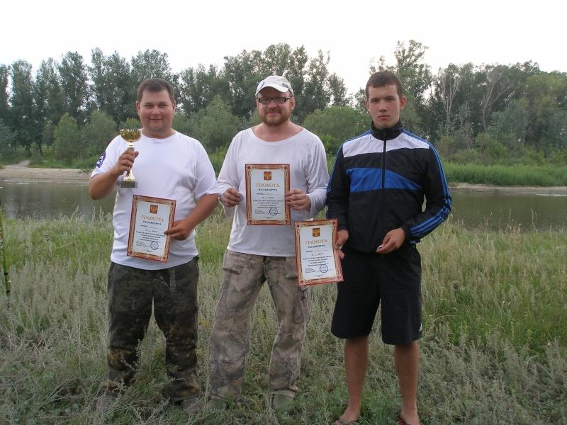 Донка-2014 год.  P1018932