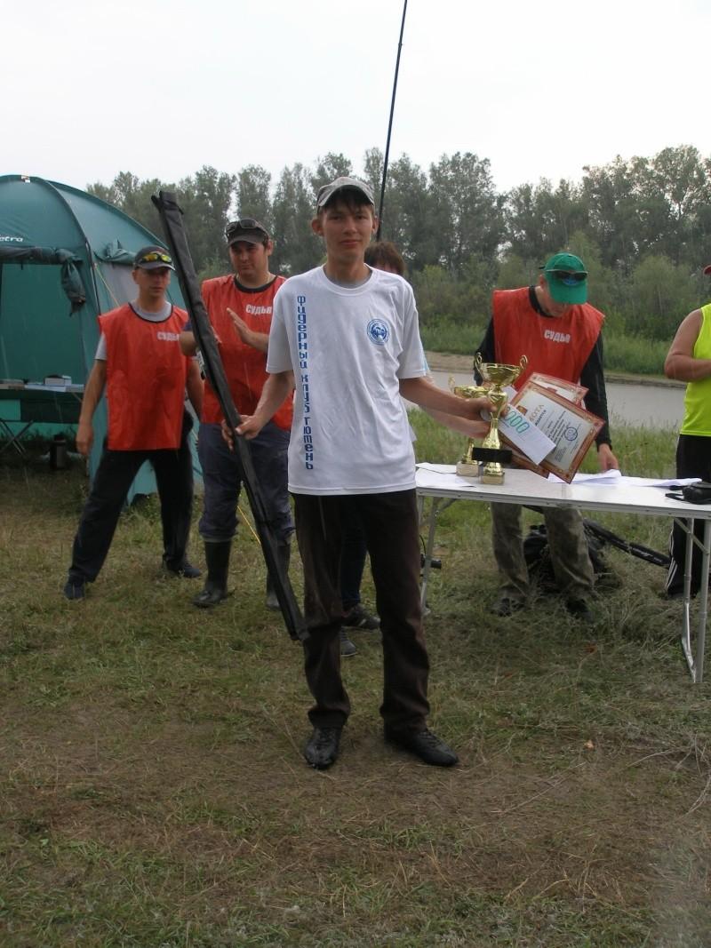 Донка-2014 год.  P1018935