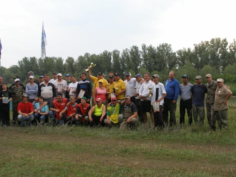 Донка-2014 год.  P1019012